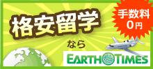 bnr_earthtimes