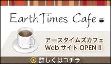 bnr-cafe01